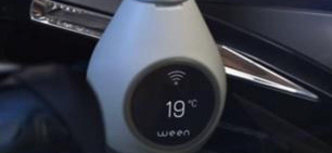 Ween, le thermostat mis en avant par Maitre Gims feat Sia