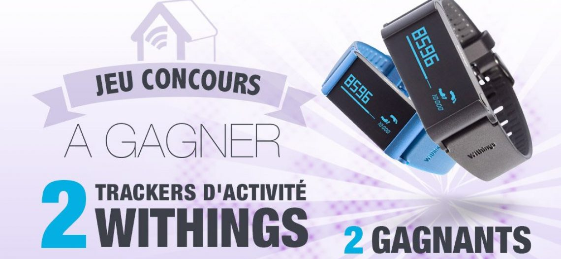 Notre Veille : #CONCOURS: 2 bracelets sportifs Withings Pulse Ox à gagner !