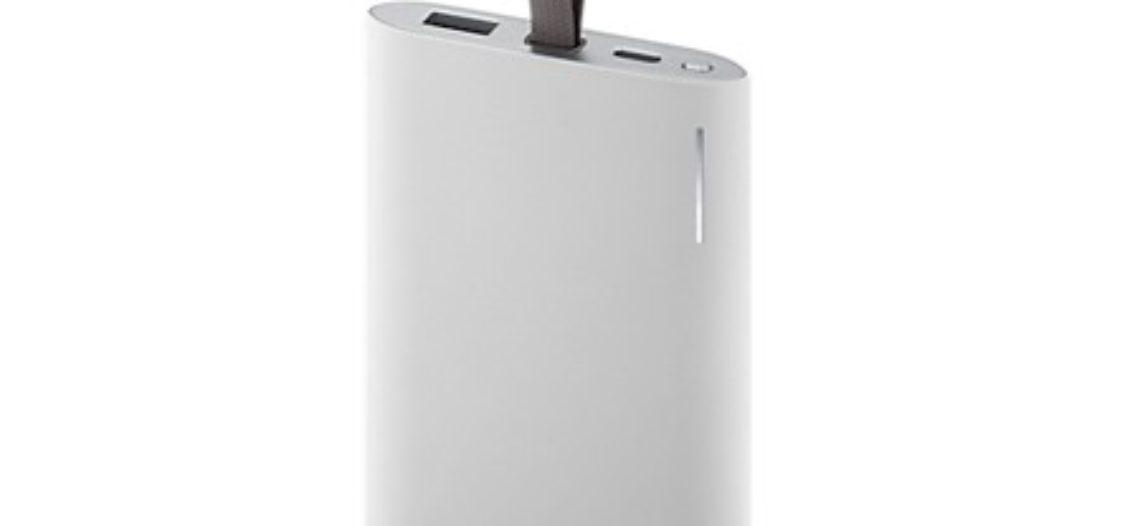 Notre Veille : Samsung Batterie externe avec charge rapide 5100 mAh : Test complet – Batterie externe