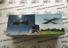 Test du Drone Swing de chez Parrot