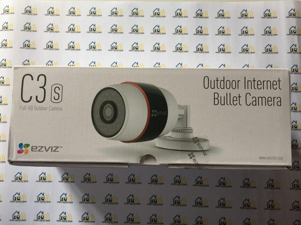 IMG_2514-e1522417269299-1000x750 Présentation et test complet de la caméra EZVIZ C3S