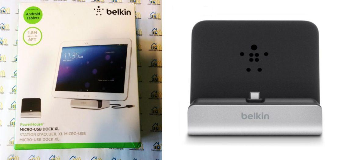"""Test du dock universel micro USB Belkin PowerHouse XL<span class=""""wtr-time-wrap after-title""""><span class=""""wtr-time-number"""">3</span> min de lecture pour cet article.</span>"""