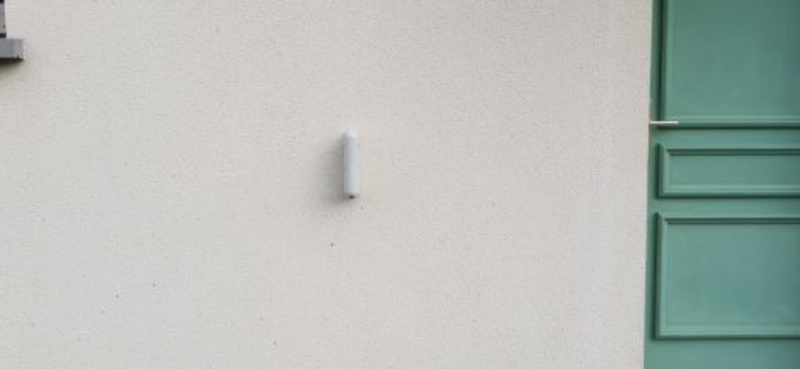 """Notre Veille : Optex BX-80NR: protéger les alentours de sa maison avec un détecteur périmétrique<span class=""""wtr-time-wrap block after-title""""><span class=""""wtr-time-number"""">1</span> min de lecture pour cet article.</span>"""